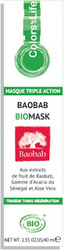 Baobab BioMask - единственная в мире биомаска на основе плода баобаба