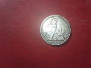 Продажа монет орденов