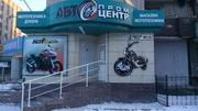 Самый большой выбор мототехники в г.Семей по ул. Дулатова,  206